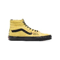 Vans X A Tribe Called Quest UA SK8 Hi sneakers - イエロー&オレンジ