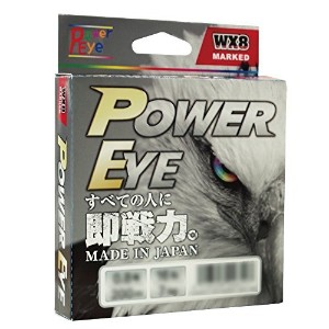 アルファタックル(alpha tackle) ライン Power Eye WX8 MARKED 0.6-200m 24610