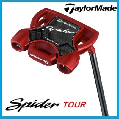 TaylorMade Spider TOUR REDテーラーメイド スパイダーツアー レッドパター