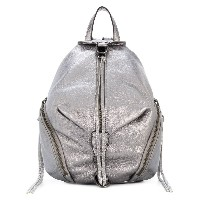 Rebecca Minkoff Julian backpack - グレー