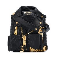 Moschino gold-toned hardware backpack - ブラック