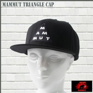 マムート MAMMUT Mammut Triangle Cap black 帽子 (MMT_2018SS)(18帽子)