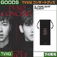 9. FANLIGHT POUCH / 東方神起(TVXQ) コンサートグッズ [CIRCLE-#welcome] /2次予約/送料無料 6月10日頃発送