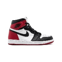 Jordan Air Jordan 1 Retro High OG スニーカー - ホワイト