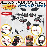 ALESIS CRIMSON II KIT Basic Set w/Twin Pedal 【ikbp5】
