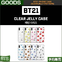 BT21 PHONE CASE [CLEARJELLY PATTERN]/1次予約/送料無料