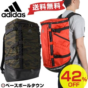 42%OFF 全品7%OFFクーポン アディダス 5T OPS 30L バックパック 約30L DMU33 野球 バッグ リュックサック 部活 合宿 旅行 タイムセール
