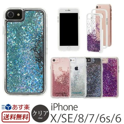 【送料無料】【あす楽】 iPhone XS / iPhone X / iPhone8 / iPhone7 ケース ハードケース Case-Mate Waterfall Case for iPhone...