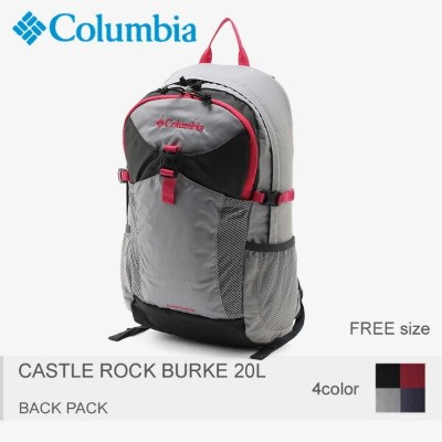COLUMBIA コロンビア キャッスルロック 20L バックパック 2 CASTLE ROCK BACKPACK II PU8185 通学 高校生 大容量 ユニセックス 誕生日プレゼント 結婚祝い...