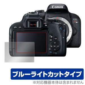 Canon EOS Kiss X9i 用 保護 フィルム OverLay Eye Protector for Canon EOS Kiss X9i 【送料無料】【ポストイン指定商品】キャノン イオス...