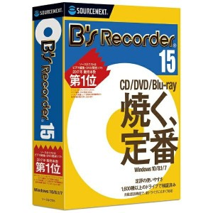 ソースネクスト 〔Win版〕 B's Recorder 15 [Windows用]