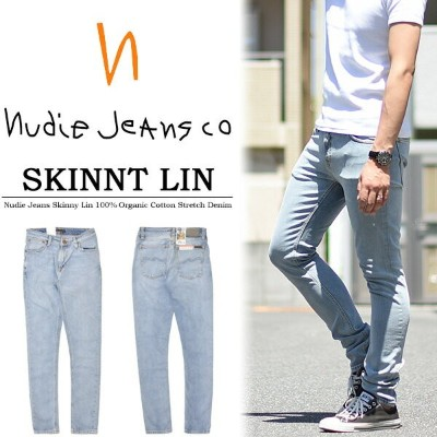 Nudie Jeans ヌーディージーンズ SKINNY LIN スキニーリン スーパースキニー ストレッチデニム 47161-1170 SUMMER BREEZE 112668 送料無料 スリム ...