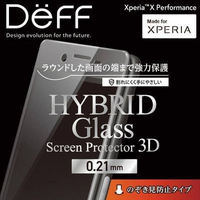 Deff HYBRID Glass Screen Protector 3D for Xperia X Performance のぞき見防止 ホワイト DG-XXPV2FWH【納期目安:1週間】