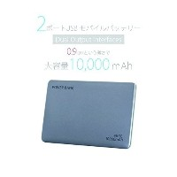 【eRECオリジナル】超薄型 モバイルバッテリー 10000mAh iPhone 6s plus 6s 6 plus 6 5S 5 / iPad / Android / Xperia / Galaxy
