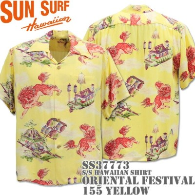 SUN SURF サンサーフアロハシャツ HAWAIIAN SHIRTORIENTAL FESTIVALSS37773-155 Yellow