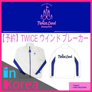 TWICE ウインド ブレーカー / K-POP TWICE TWICELAND FANTASY PARK 公式グッズ