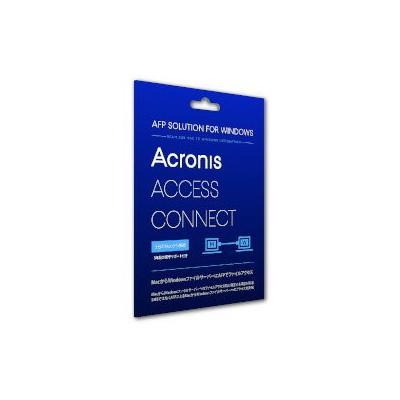 アクロニス Access Connect 3-Client Server Box(EZPHB1ENS91)【smtb-s】