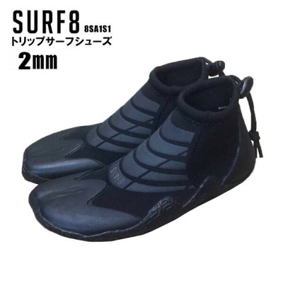 SURF8 2mm トリップサーフシューズ 8SA1S1/リーフブーツ SUP サーフィン【小型宅配便】【コンビニ受取対応商品】【RCP】