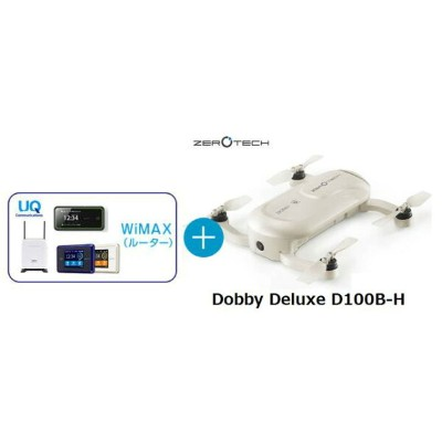 UQ WiMAX 正規代理店 3年契約UQ Flat ツープラスまとめてプラン1670ZEROTECH Dobby Deluxe D100B-H + WIMAX2+ (WX03,W04,HOME...
