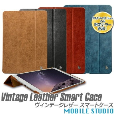 JISONCASE 正規品 iPad Pro 9.7 10.5 ケース iPad Air2 iPad 2 3 4 iPad mini4 2 3 ( iPad mini Retina ) 本革...