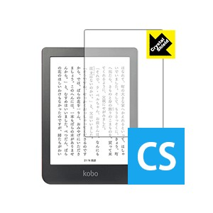 【ポスト投函送料無料】Crystal Shield Kobo Clara HD 【RCP】【smtb-kd】