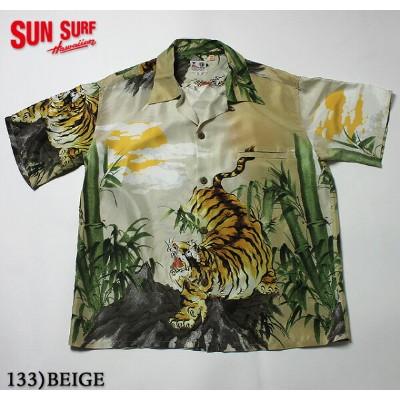 """SUN SURF サンサーフ アロハシャツSILK S/S SPECIAL EDITION S.HATA SHOTEN""""FURIOUS TIGER""""Style No.SS37863"""