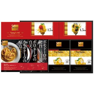 REGALO REGALOパスタセット RGS25 《 ギフト プレゼント 御祝 内祝 》