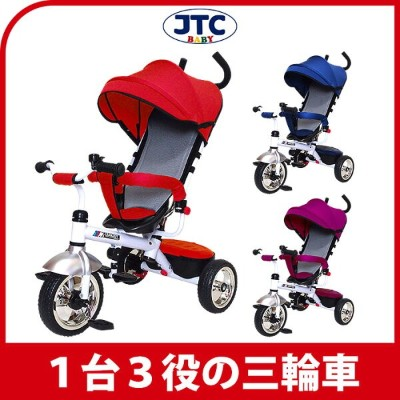 JTC 3in1 Tricycle 三輪車 手押し棒 かじとり おしゃれ シンプル 子供 赤ちゃん 乗り物 乗用玩具 クリスマス 誕生日 プレゼント 1歳 2歳 3歳 4歳