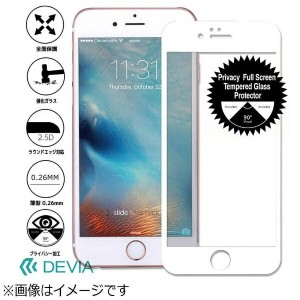 BELEX iPhone 7 Plus用 Privacy Full Screen Tempered Glass Protector 0.26mm ホワイト Devia BLDVSP7033WH