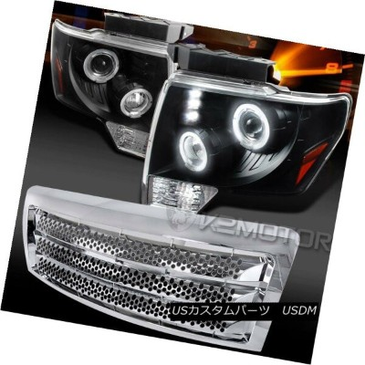 ヘッドライト 09-14 F150 Black Halo LED Projector Headlights+Chrome Round Hole Style Grille 09-14...