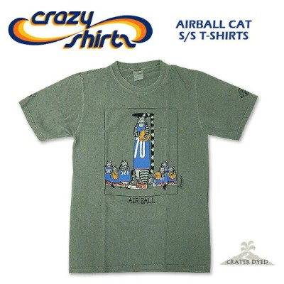 Crazy Shirts(クレイジーシャツ) S/S Tee @CRATER DYED[2011226] AIRBALL CATクリバンキャット 半袖 Tシャツ HAWAII ハワイ ネコ 火山灰...