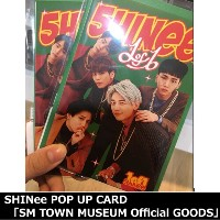 SHINee POP UP CARD「SM TOWN MUSEUM Official GOODS」