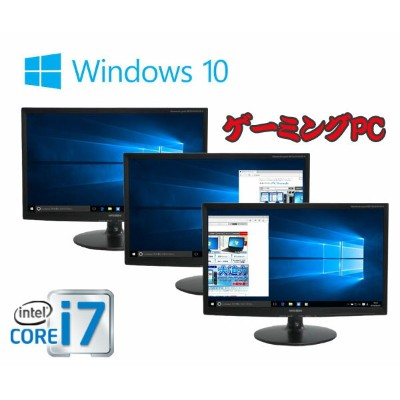ゲーミングpc 中古 デスクトップ Windows10 Pro 64bit Core i7 3770(3.4G) Geforce GTX1050(2GB) メモリ4GB HDD500GB...