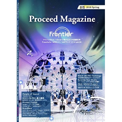 Proceed Magazine 2018 Spring No.18 雑誌 – 2018