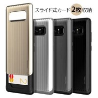 その他 MATCHNINE Galaxy Note 8 CARDLA CARRIER シャンパンゴールド ds-2055404