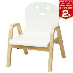 【B品】木製 ミニイス 限定品 ホワイト 《組立て済み》《積重ね可》 木製 いす 幼児 キッズ チェア 椅子 アウトレット