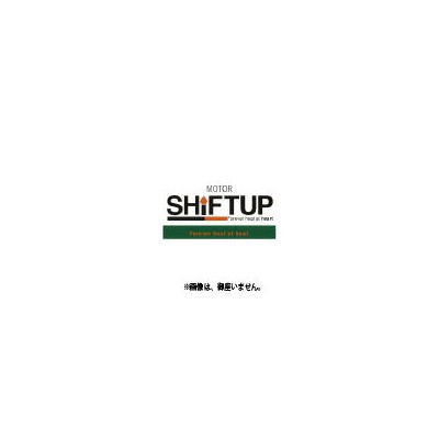 SHIFTUP(シフトアップ)NSF XR HV 33T #420ドリブンスプロケット (BLUE)[201533-01]