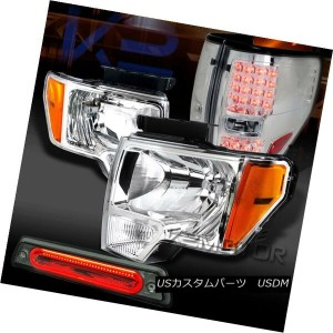 テールライト 09-14 F150 Chrome Headlights+LED Tail Lamps+Smoke LED 3rd Brake 09-14 F150クロームヘッドライト+...