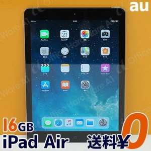 Apple AU ipad Air 本体 Wi-Fi CellulariOS 11.3.1(15E302)16GB【MD791JA/A】Model A1475 スペースグレイ【中古】【送料無料】