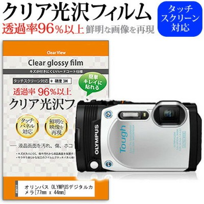 送料無料 メール便/DM便 オリンパス OLYMPUS STYLUS TG-870 Tough / TG-860 Tough / PEN Lite E-PL6 / E-PL5 / E-PM2...
