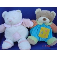 Ultra Soft My First Baby Teddy Bear Toy Rattle Stuffed Animal, 7 Inches Tall, 2 Pcs Set by Ellis...