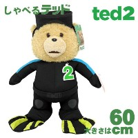 TED2 ぬいぐるみ TED グッズ TED2 テッド 実物大 60cm(24inch) スキューバ バージョン R指定版【即納!】正規米国Commonwealth Toys社製