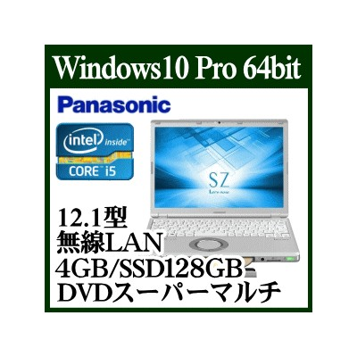 SSD搭載!バッテリー最大駆動時間14.5時間 Panasonic CF-SZ5PD6VS Let's note SZ5 Windows 10 Core i5 4GB SSD 128GB 12...