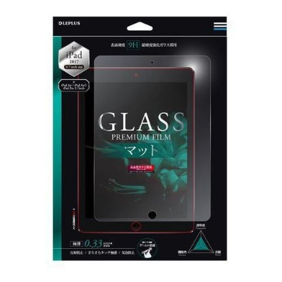 MSソリューションズ iPad 2017 9.7inch 「GLASS PREMIUM FILM」 マット 0.33mm LP-IPP9FGM