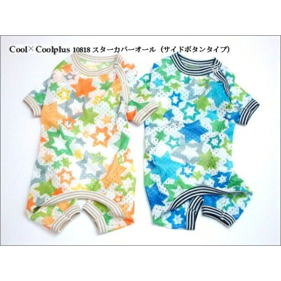Coo Couture (クークチュール) クール×クールプラス スターカバーオール(サイド開きタイプ)XL-JL【大型犬 ウエア/クール×クール/ クール加工/ 防虫加工/ 犬服 トップス...