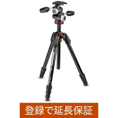 Manfrotto 190go! カーボン三脚4段+XPRO3ウェイ雲台キット
