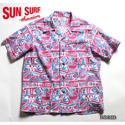 """SUN SURF by Masked Marvelサンサーフ アロハシャツCOTTON / LINEN CANVAS S/S OPEN SHIRT""""SURF SPOT""""Style No.SS37920"""