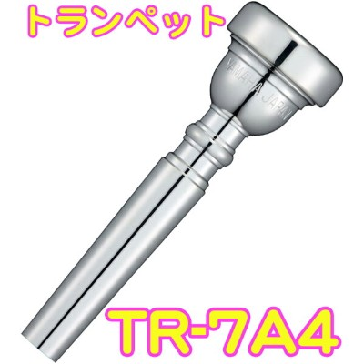 YAMAHA ( ヤマハ ) TR-7A4 トランペット マウスピース 銀メッキ スタンダードシリーズ 管楽器 TR7A4 Trumpet mouthpiece Standard SP 7A4 日本製