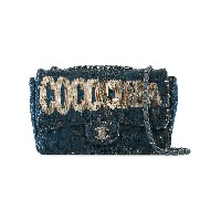 Chanel Pre-Owned Cococuba ショルダーバッグ - メタリック
