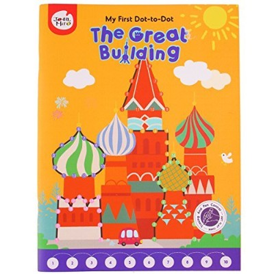 Joan Miro dot-to-dot Book for Kids Painting Book The Great Building 1